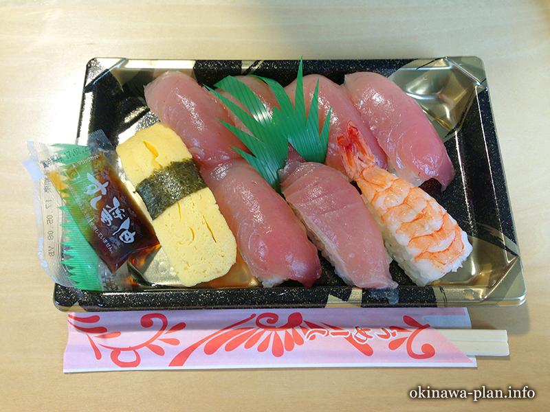 糸満「お魚センター」沖興水産の寿司