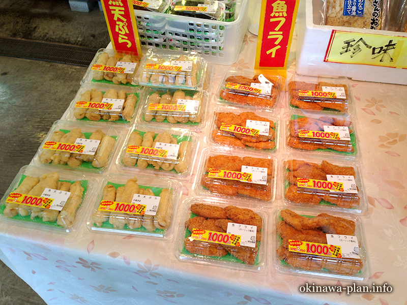 糸満「お魚センター」の沖興水産