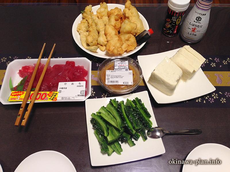 沖縄自炊料理(簡単メニュー)