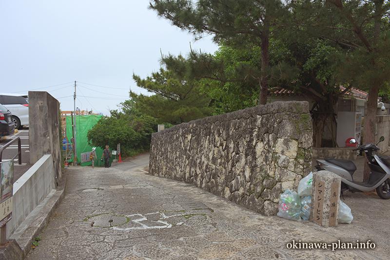 真珠道の石碑があるシマシービラ(島添坂)