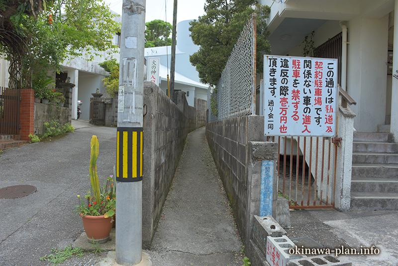 火の神(ヒヌカン)入口