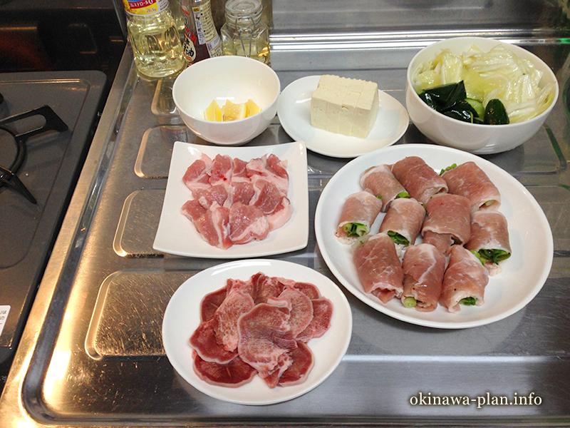 沖縄自炊料理(焼肉)