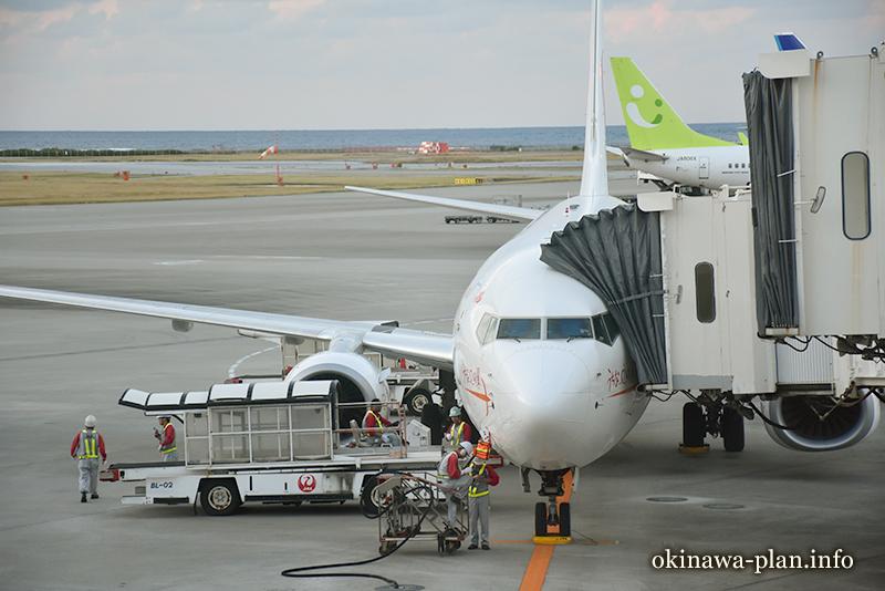 沖縄行きの飛行機を個人手配しました