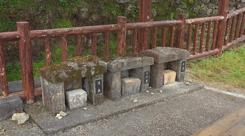 与座ガーの拝所(糸満市与座)