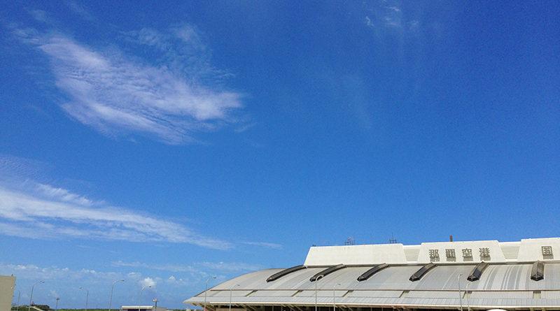 7月の青空をバックに那覇空港