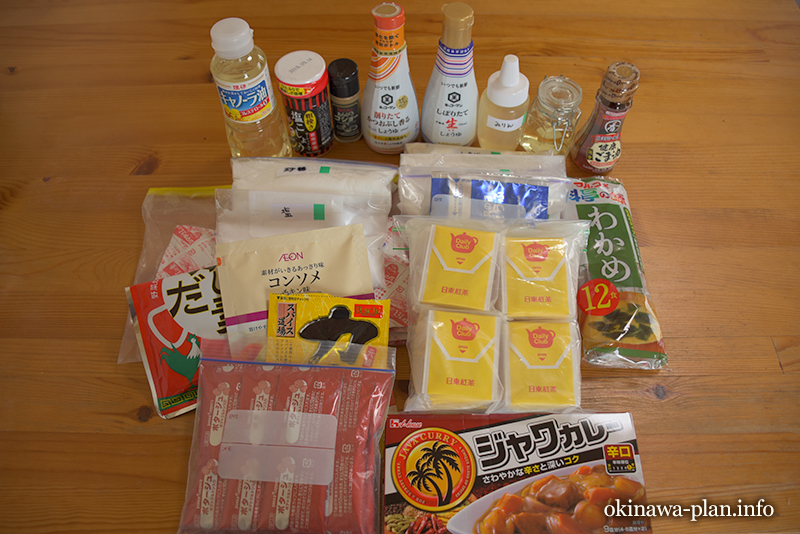 沖縄長期滞在の持ち物(調味料)