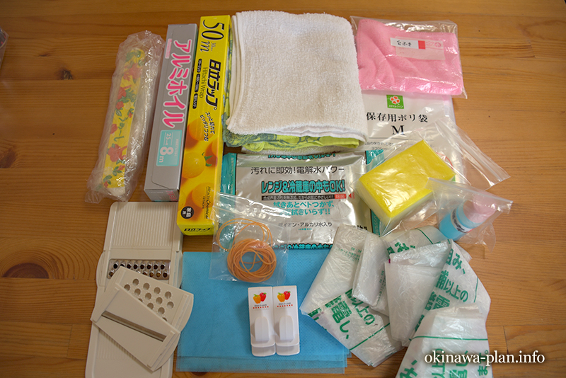 沖縄長期滞在の持ち物(キッチン用品)