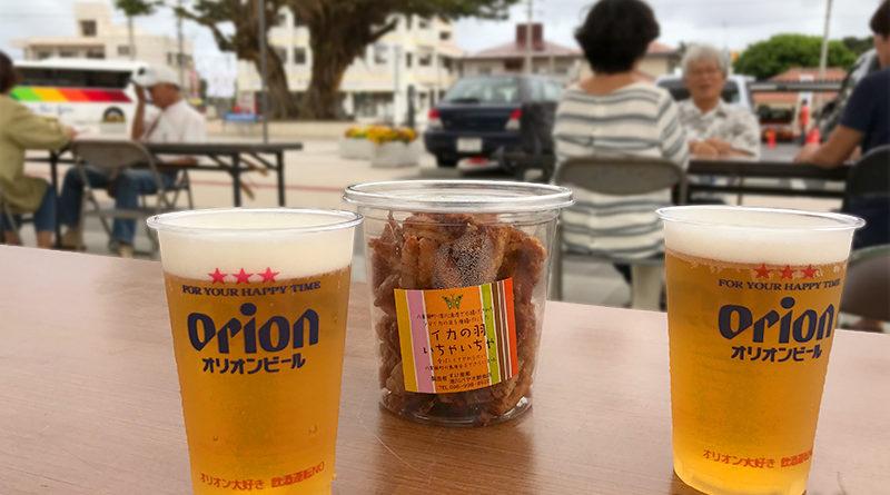 イカの羽いちゃいちゃとオリオンビール