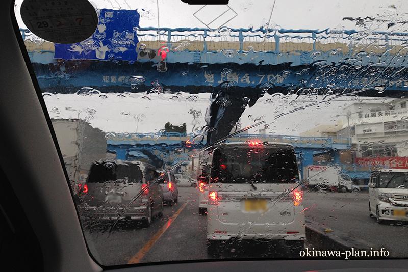 12月の沖縄の天気(2016年12月22日14:27沖縄県那覇市)