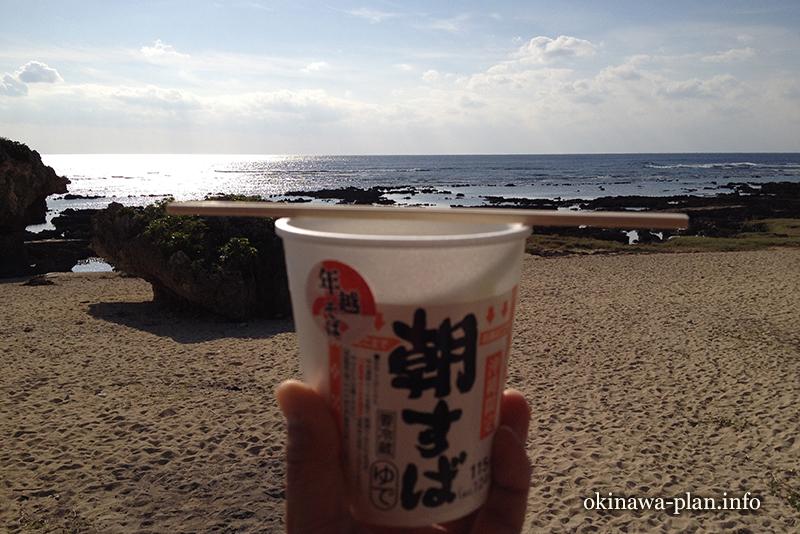 12月の沖縄の天気(2016年12月30日9:57沖縄県島尻郡八重瀬町・ぐしちゃん浜)