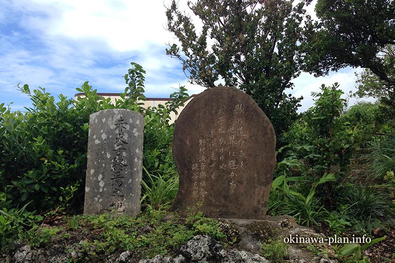 赤犬子終焉の地の石碑(左)