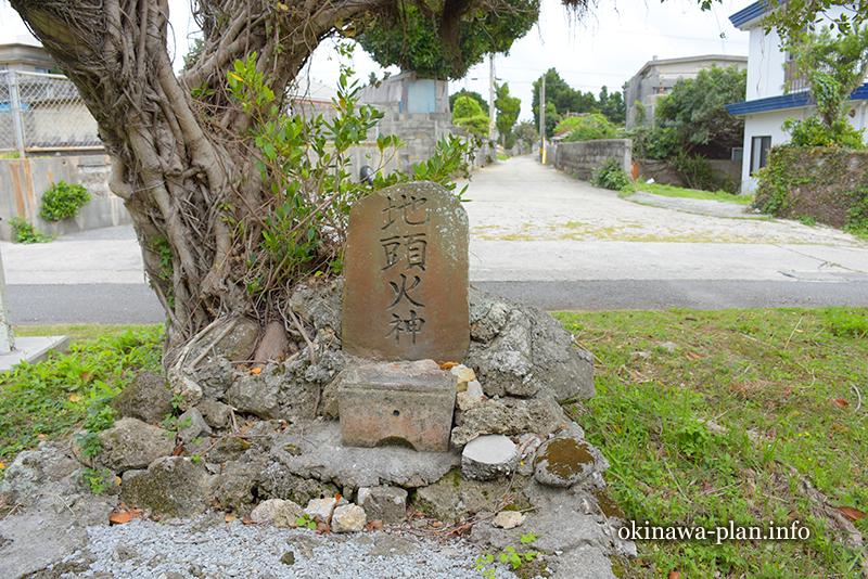 伊計集落の地頭火神(うるま市伊計島)