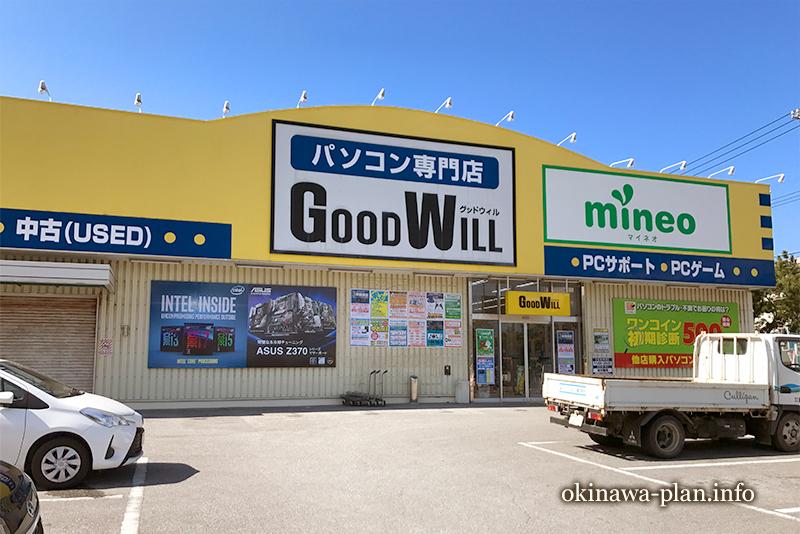 ポケットWi-Fiをレンタルした沖縄の店舗