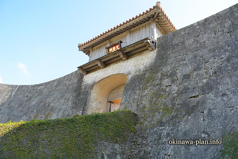首里城久慶門(きゅうけいもん)