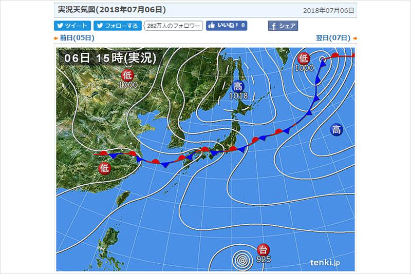 台風接近時の天気図(日本気象協会のスクリーンショット)