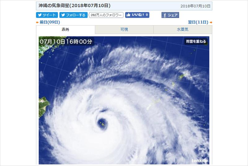 宮古島が台風の目に入った時の気象衛星画像