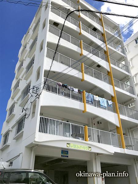 コンドミニアムホテル・アルマリゾートのレモンハウス【本部町】