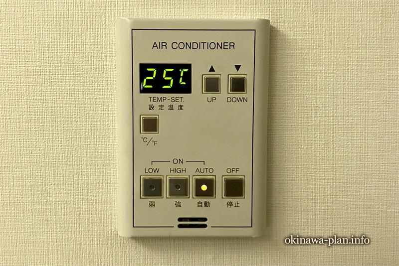 エアコンのスイッチ(琉球サンロイヤルホテル)