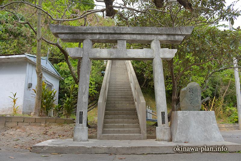 後の御嶽(クシヌウタキ)の階段【名護市許田】