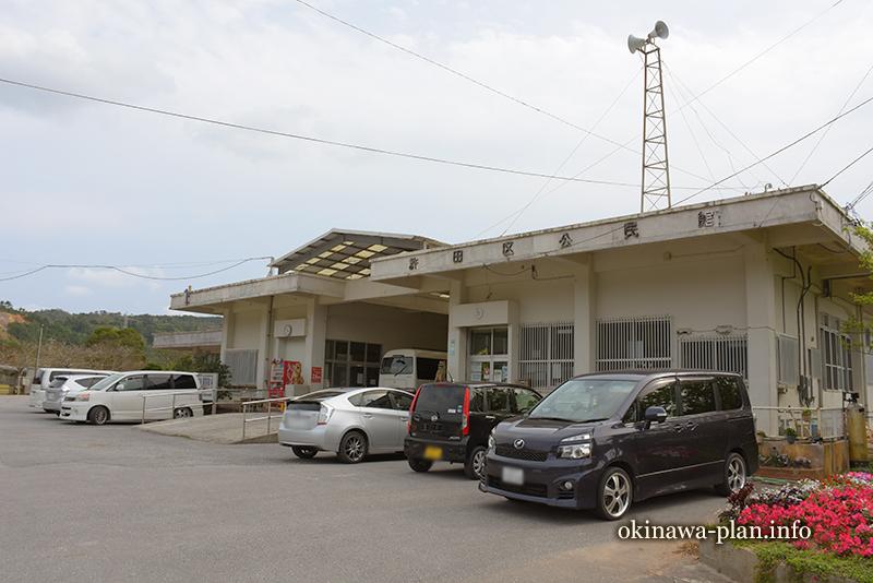 名護市許田の公民館