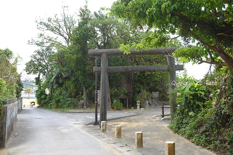渡波屋(トワヤー/名護市屋部)