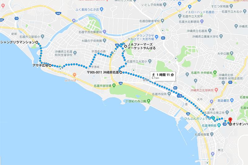 名護街歩きの予定ルート