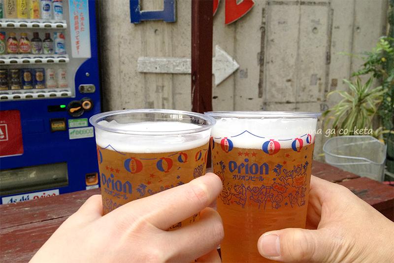 工場直送のオリオンビールで乾杯(名護市東江)