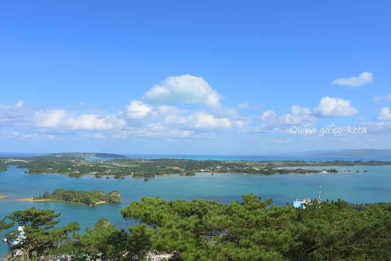 本島北部、嵐山展望台から見える絶景