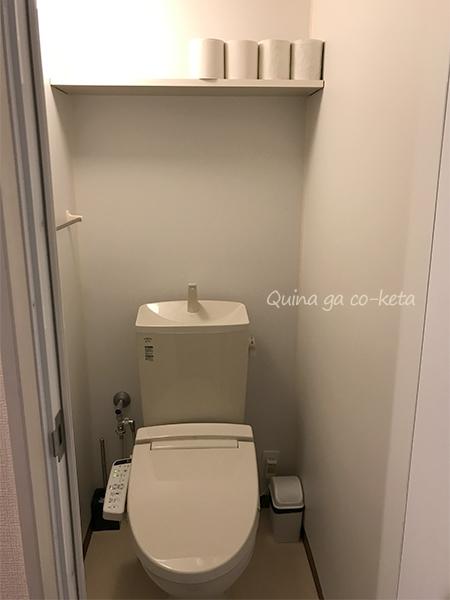 住みんちゅホテル前島のトイレ【那覇市前島】
