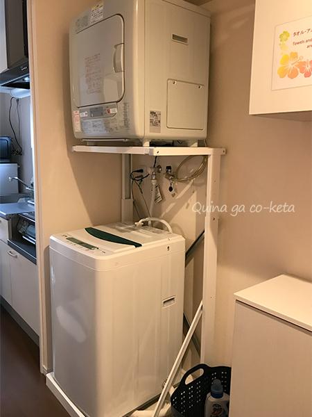 住みんちゅホテル前島の洗濯機&乾燥機【那覇市前島】