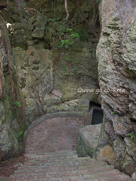久高島の井泉、ヤマガー