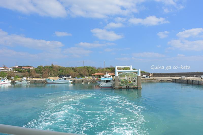 久高島フェリーから見えた徳仁港