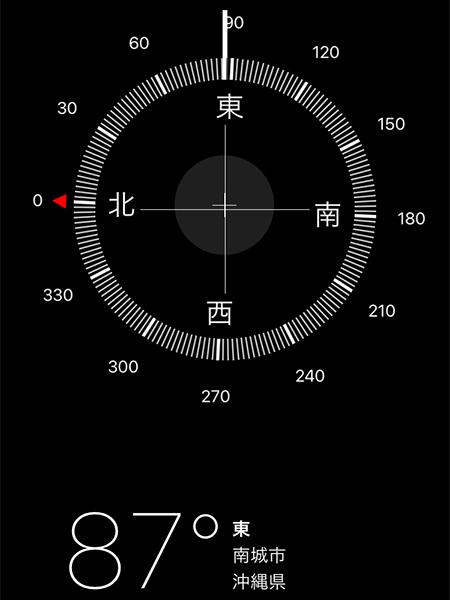 久高島「アカラムイ」に向かうと東を向くことになる