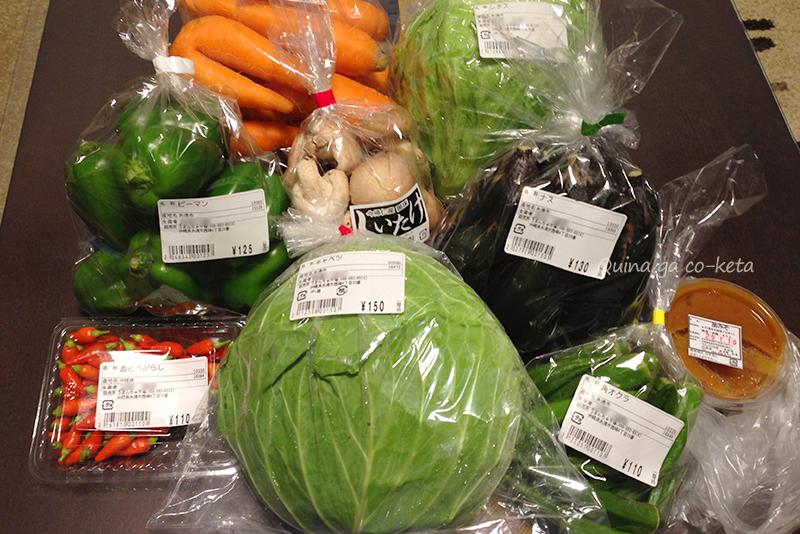 うまんちゅ市場で買った野菜たち