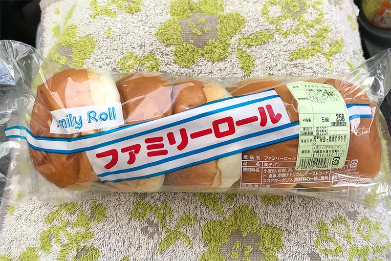 うまんちゅ市場で買ったおいしいパン