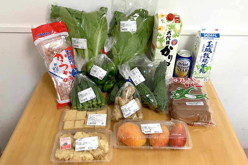 やんばる市場は緑の葉野菜も豊富