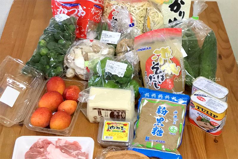 やんばる市場で買った野菜やマンゴー