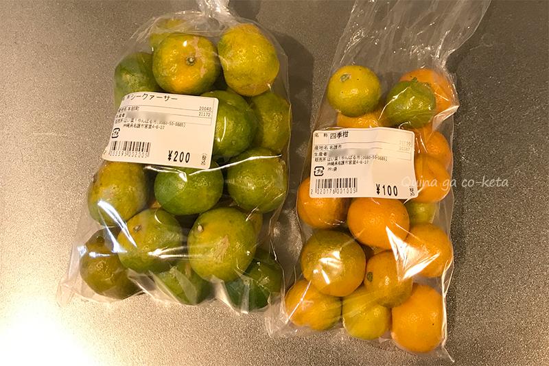 やんばる市場ならでは冬のシークヮーサー(左)と四季柑(右)