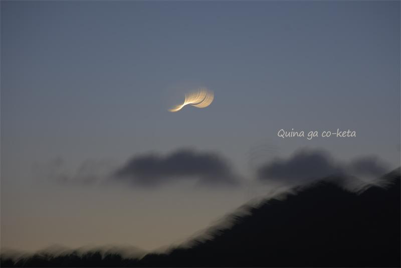月の撮影失敗作