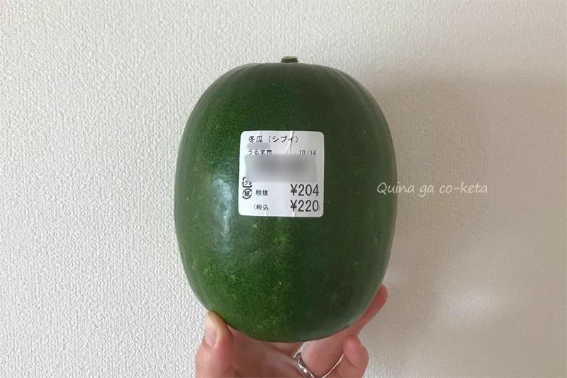 沖縄の産直で買ったシブイ(冬瓜)