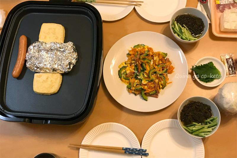 沖縄長期滞在最後の晩餐