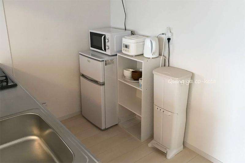 スノーボールコンドミニアム1LDKの冷蔵庫など