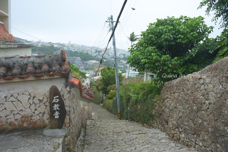 だいすけお兄さんが訪れた首里金城町の石畳道
