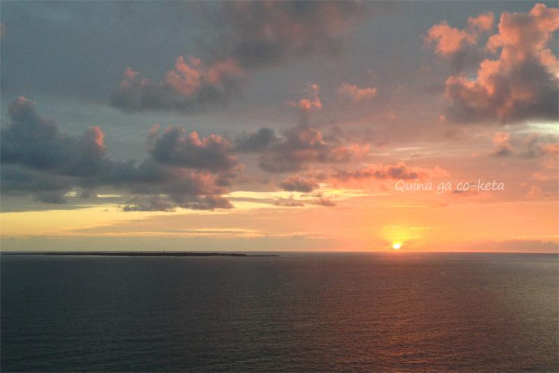 新年のテーマを沖縄で見た日の出とともに掲げる(2015/12/22撮影)