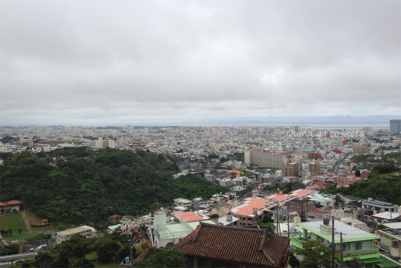 ロケ地めぐりついでに首里散策-崎山公園の展望台