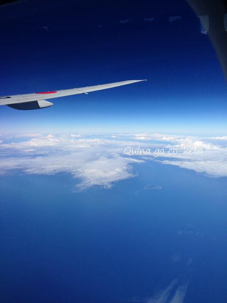 沖縄行きの飛行機にて