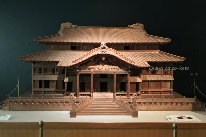 グスク展で撮影OKだった首里城正殿模型